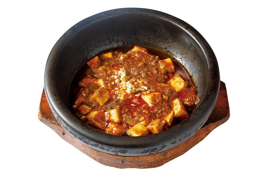 石焼き麻婆豆腐