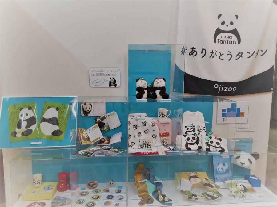 パンダのグッズの展示