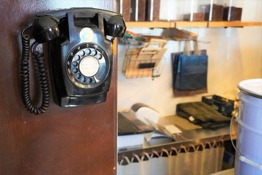 以前の喫茶店のままにある黒電話