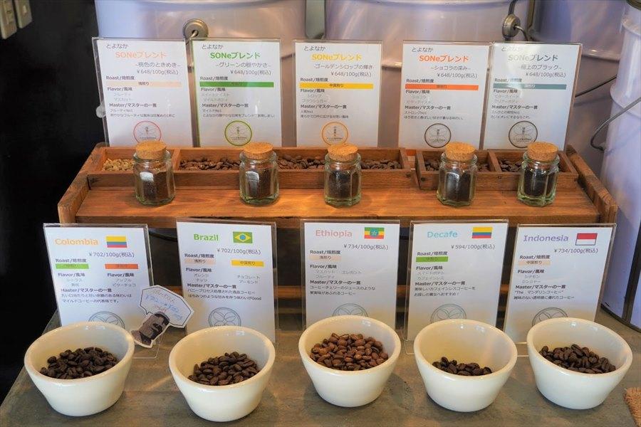 定番10種のコーヒー豆