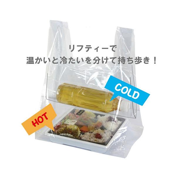 2層にわかれ冷たいモノ、温かいものを一緒に入れられるエコバッグ