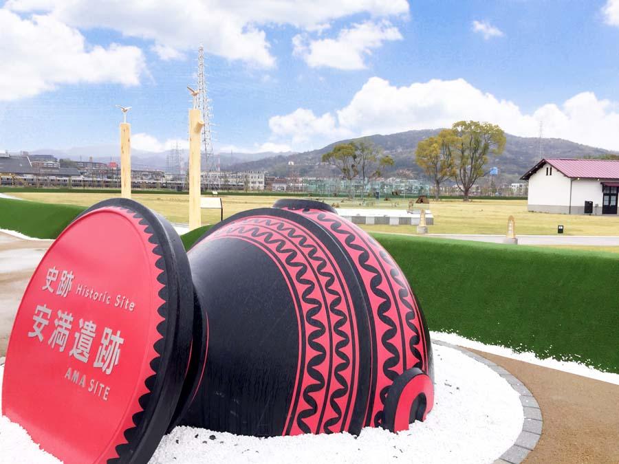 安満遺跡公園から見える阪急電車