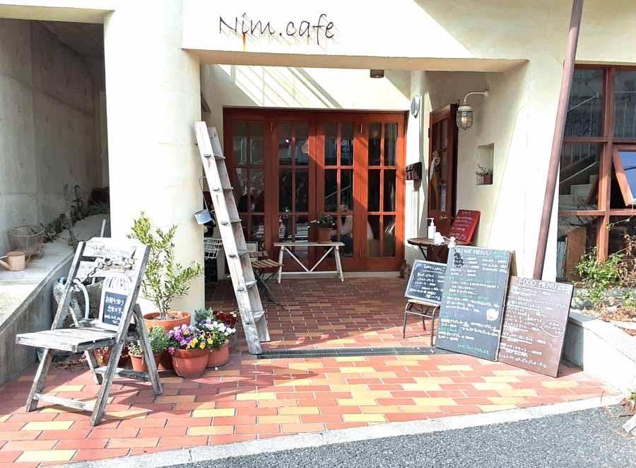 ニムカフェの外観