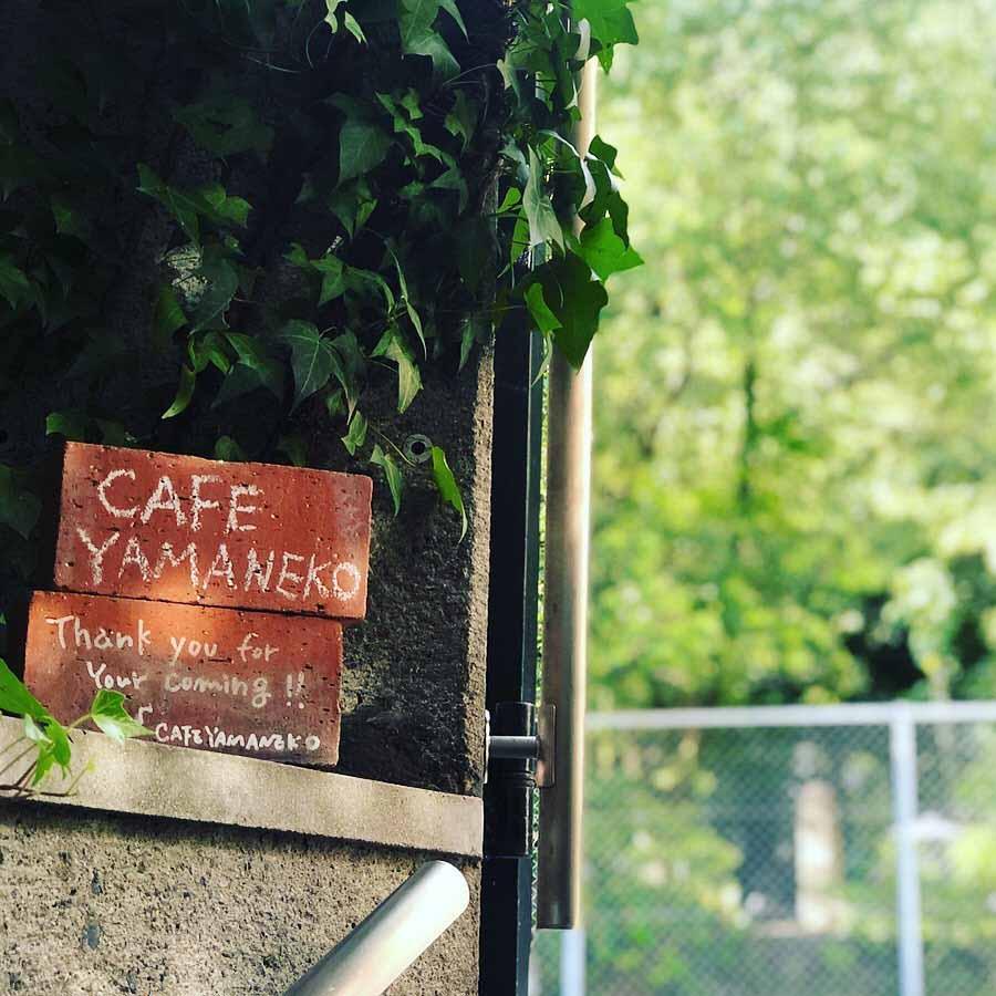 カフェ山猫軒の外観