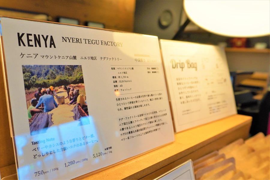 FIFTEENCOFFEEROASTERSの商品カード