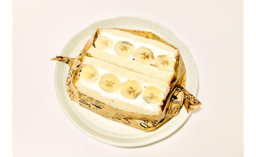 クッキングシートで包んだバナナサンド