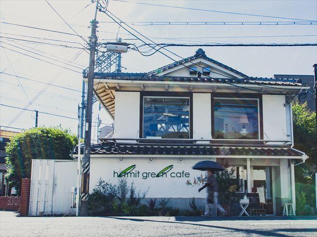 ハーミットグリーンカフェの外観
