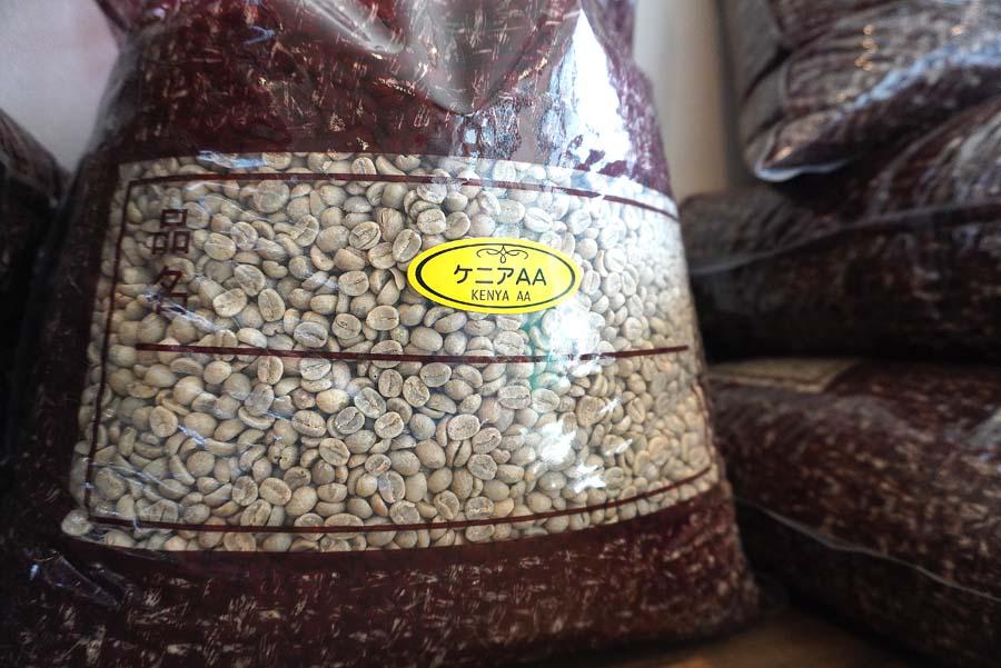 SANWA COFFEE WORKS本店のコーヒー豆