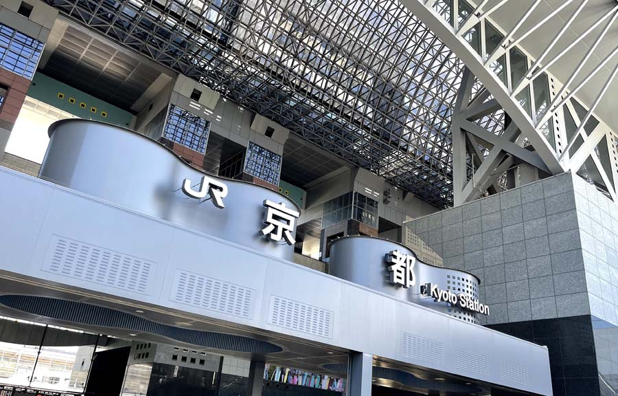 京都駅の正面玄関