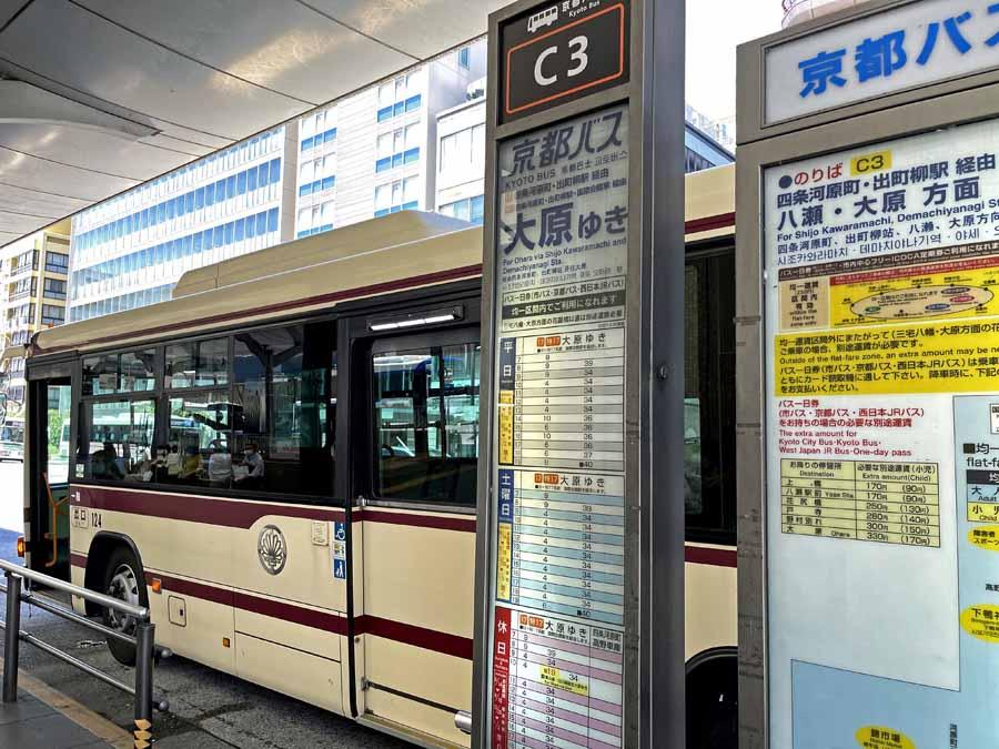 京都駅の京都バス乗り場